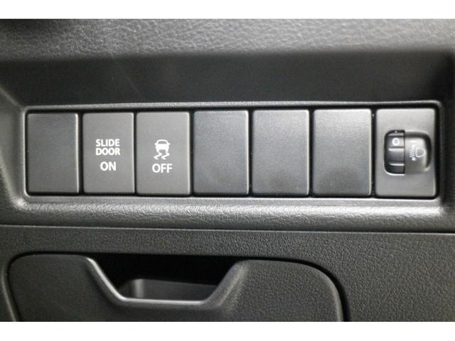 G 衝突安全ボディ 電動スライドドア キーレスエントリー フルフラットシート シートヒーター(16枚目)