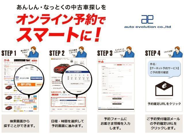 G 衝突安全ボディ 電動スライドドア キーレスエントリー フルフラットシート シートヒーター(22枚目)