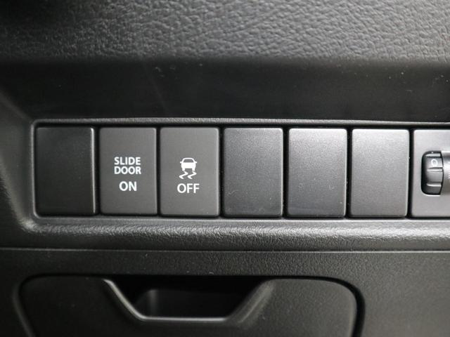 G 電動スライドドア フルフラットシート シートヒーター 衝突安全ボディ スマートキー Pスタート(15枚目)