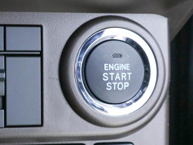 X 衝突被害軽減ブレーキ 片側電動スライドドア アイドリングストップ(22枚目)