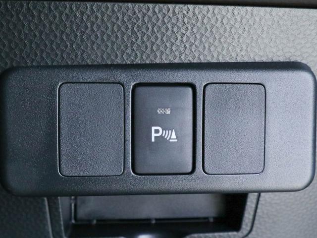 X 衝突被害軽減ブレーキ 片側電動スライドドア アイドリングストップ(24枚目)