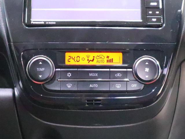 ブラックエディション 衝突被害軽減ブレーキ 横滑り防止装置 プッシュスタート ETC バックカメラ LEDヘッドライト ドライブレコーダー ステアリングリモコンスイッチ オートエアコン(21枚目)