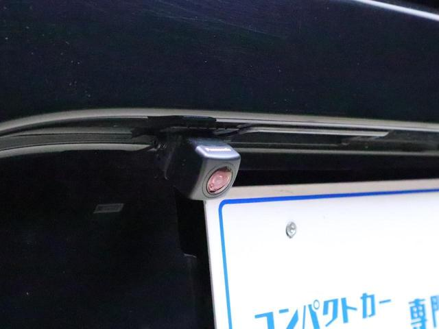 ブラックエディション 衝突被害軽減ブレーキ 横滑り防止装置 プッシュスタート ETC バックカメラ LEDヘッドライト ドライブレコーダー ステアリングリモコンスイッチ オートエアコン(32枚目)