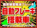X Lパッケージ SAIII 衝突被害軽減ブレーキ(6枚目)