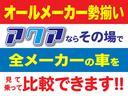 XG 衝突安全ボディ キーレスエントリー スマートキー プッシュスタート シートヒーター(4枚目)