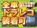 G 衝突安全ボディ 電動スライドドア キーレスエントリー フルフラットシート シートヒーター(23枚目)