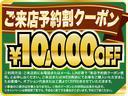 XGリミテッド 衝突安全ボディ レーンアシスト クルーズコントロール シートヒーター スマートキー 電動格納ミラー(5枚目)