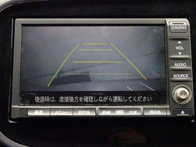 LS HDDナビ ワンセグTV バックカメラ(5枚目)