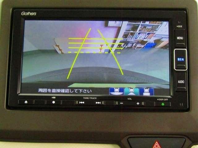 バックも安心のリアカメラ付いています。リアカメラがあると、いつでも安全にバックできますね。死角も減ります。3ビュー切り替え、ガイド線表示なので便利です。