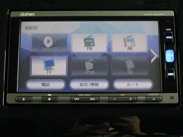 ナビ機能だけではありません、フルセグTVやDVD、BlueTooth等、オーディオ機能も充実しています。