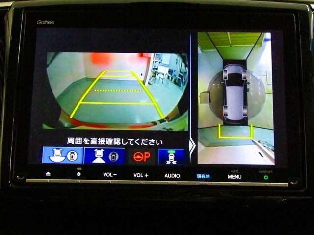 ハイブリッドアブソルート・EXホンダセンシング 両側電動スライドドア パワーシート(16枚目)