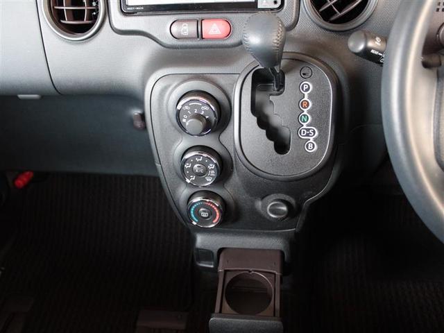 F フルセグ メモリーナビ バックカメラ ETC 電動スライドドア HIDヘッドライト ワンオーナー(8枚目)