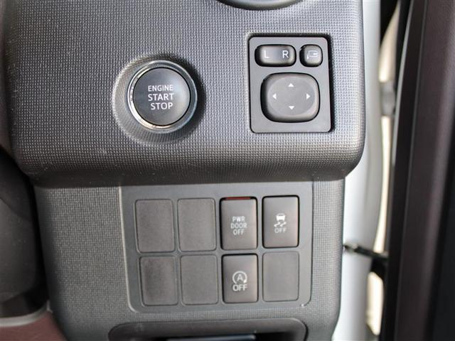 F フルセグ メモリーナビ バックカメラ ETC 電動スライドドア HIDヘッドライト ワンオーナー(11枚目)