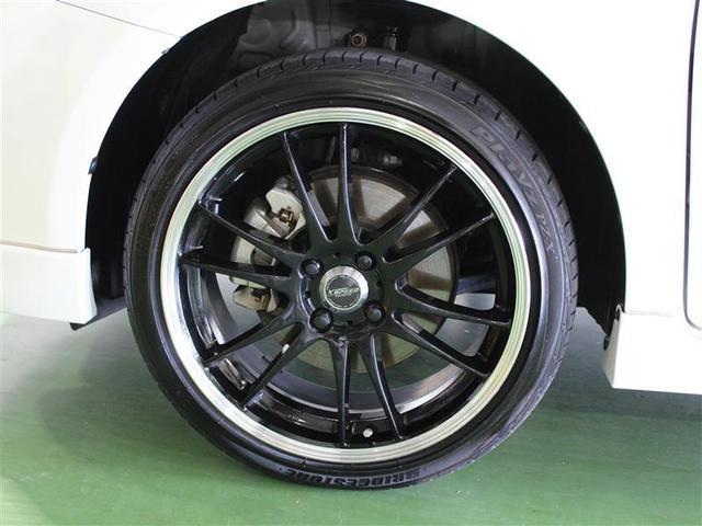 トヨタ カローラフィールダー 1.5G エアロツアラー スマートキー