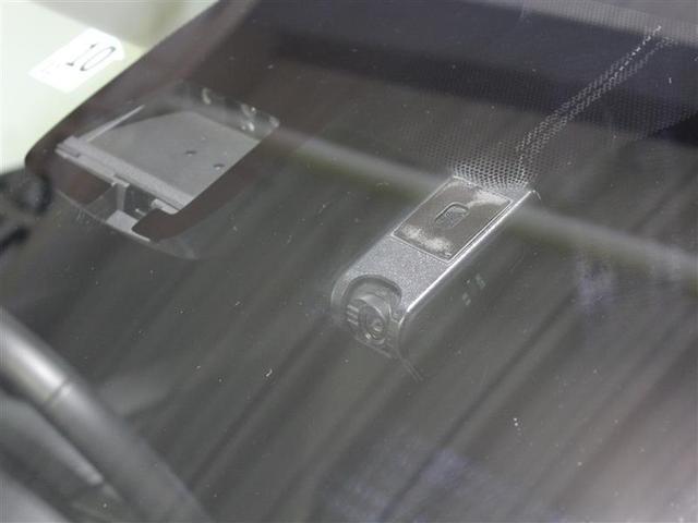 ハイブリッドG メモリーナビ フルセグ LED スマートキ-(15枚目)