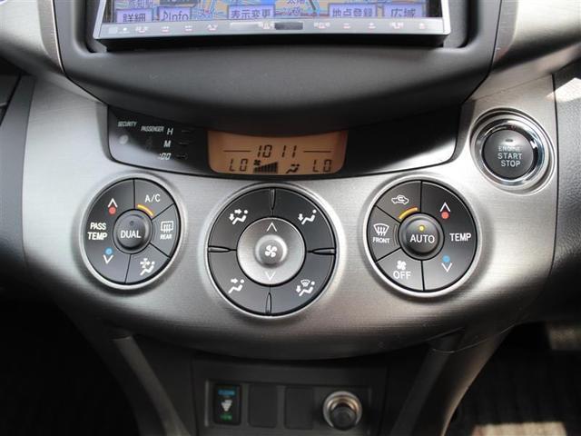 240S Sパッケージ メモリーナビ フルセグ スマートキ-(8枚目)