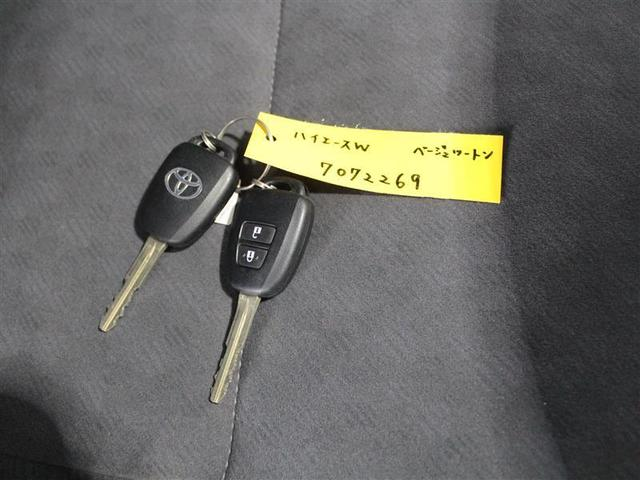 「トヨタ」「ハイエース」「ミニバン・ワンボックス」「高知県」の中古車11