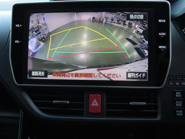 ハイブリッドSi ダブルバイビー フルセグ メモリーナビ DVD再生 後席モニター バックカメラ 衝突被害軽減システム ETC ドラレコ 両側電動スライド LEDヘッドランプ ウオークスルー 乗車定員7人 3列シート ワンオーナー(7枚目)