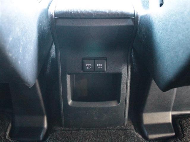 ハイブリッドSi ダブルバイビー フルセグ メモリーナビ DVD再生 後席モニター バックカメラ 衝突被害軽減システム ETC ドラレコ 両側電動スライド LEDヘッドランプ ウオークスルー 乗車定員7人 3列シート ワンオーナー(15枚目)