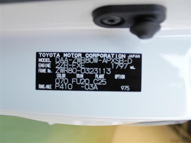 ハイブリッドSi ダブルバイビー フルセグ メモリーナビ DVD再生 後席モニター バックカメラ 衝突被害軽減システム ETC ドラレコ 両側電動スライド LEDヘッドランプ ウオークスルー 乗車定員7人 3列シート ワンオーナー(19枚目)