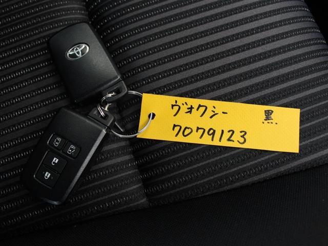 ZS 煌 フルセグ メモリーナビ バックカメラ ETC 両側電動スライド LEDヘッドランプ 乗車定員7人 ワンオーナー(15枚目)