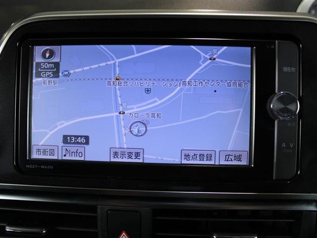 G フルセグ メモリーナビ バックカメラ ETC 両側電動スライド LEDヘッドランプ 乗車定員7人 ワンオーナー(5枚目)