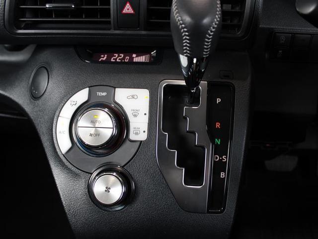 G フルセグ メモリーナビ バックカメラ ETC 両側電動スライド LEDヘッドランプ 乗車定員7人 ワンオーナー(8枚目)