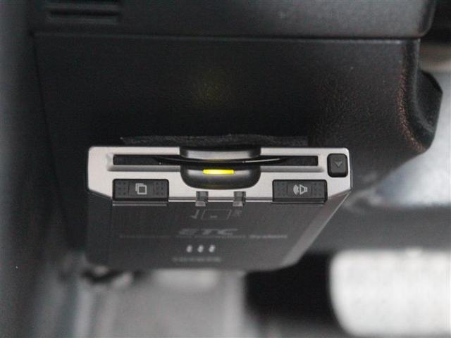 G フルセグ メモリーナビ バックカメラ ETC 両側電動スライド LEDヘッドランプ 乗車定員7人 ワンオーナー(10枚目)