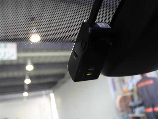 ハイブリッドG Z フルセグ メモリーナビ バックカメラ 衝突被害軽減システム ETC LEDヘッドランプ(13枚目)