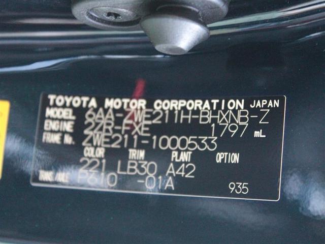 ハイブリッドG Z フルセグ メモリーナビ バックカメラ 衝突被害軽減システム ETC LEDヘッドランプ(20枚目)