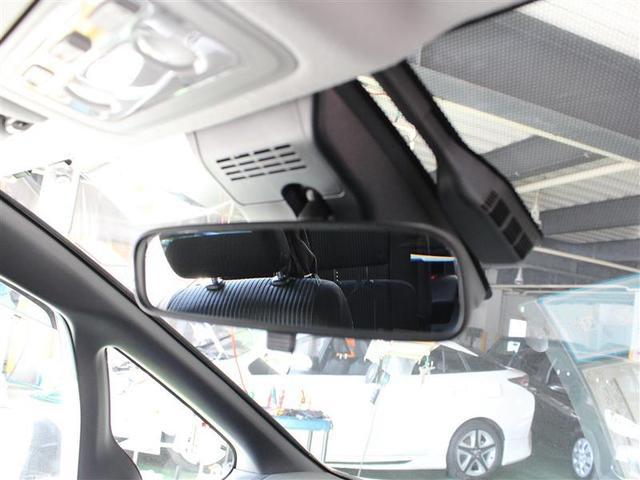 トヨタ ノア Si 両側電動スライドドア 盗難防止システム