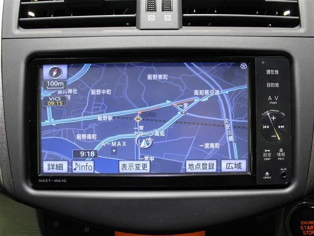 240S HID バックモニター メモリーナビ フルセグTV(5枚目)