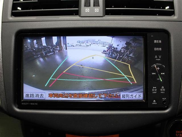 240S HID バックモニター メモリーナビ フルセグTV(6枚目)