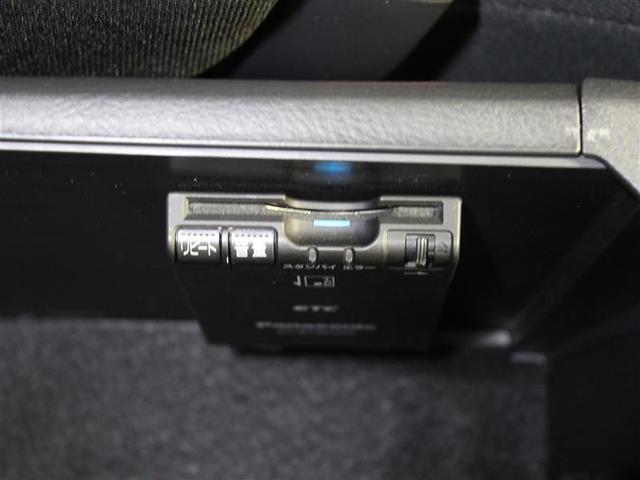 240S HID バックモニター メモリーナビ フルセグTV(9枚目)