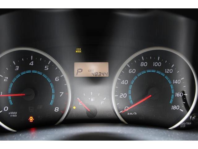 「トヨタ」「ウィッシュ」「ミニバン・ワンボックス」「高知県」の中古車9