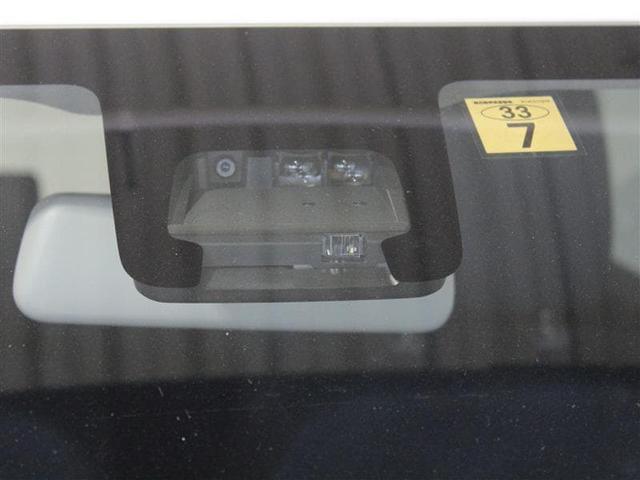 ハイブリッドFX セーフティーパッ スマートキ- ABS(4枚目)