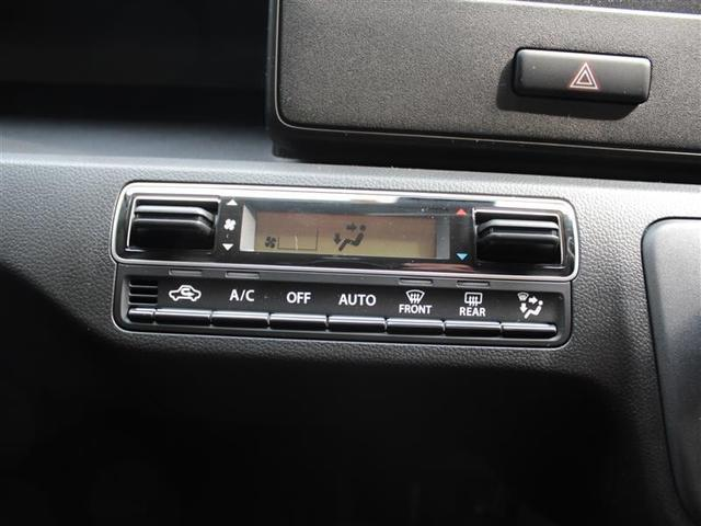 ハイブリッドFX セーフティーパッ スマートキ- ABS(8枚目)