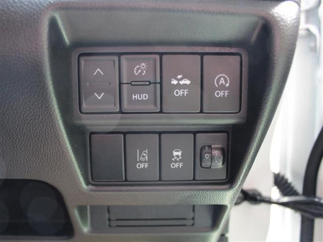 ハイブリッドFX セーフティーパッ スマートキ- ABS(11枚目)