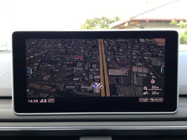 「アウディ」「アウディ A5スポーツバック」「セダン」「徳島県」の中古車30
