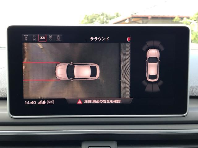 「アウディ」「アウディ A5スポーツバック」「セダン」「徳島県」の中古車31
