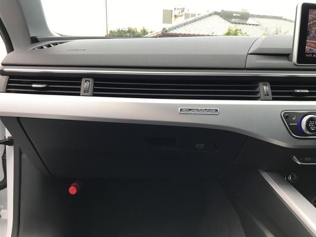 「アウディ」「アウディ A5スポーツバック」「セダン」「徳島県」の中古車65