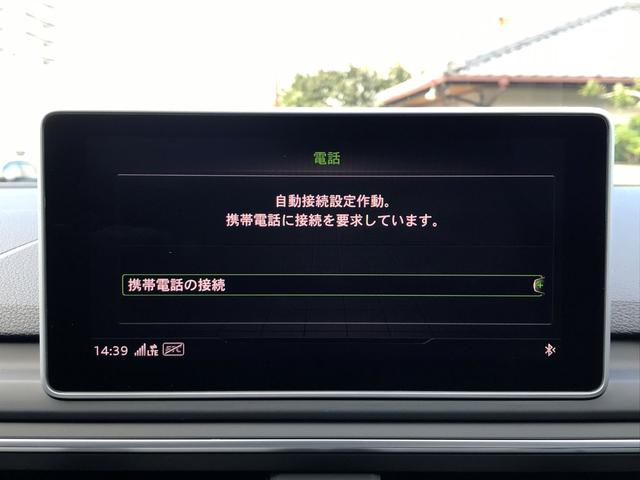 「アウディ」「アウディ A5スポーツバック」「セダン」「徳島県」の中古車71
