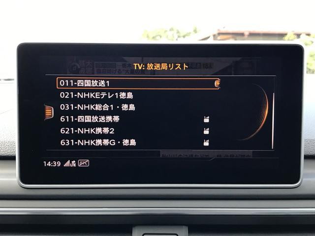 「アウディ」「アウディ A5スポーツバック」「セダン」「徳島県」の中古車73