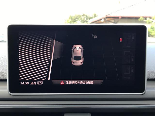 「アウディ」「アウディ A5スポーツバック」「セダン」「徳島県」の中古車75