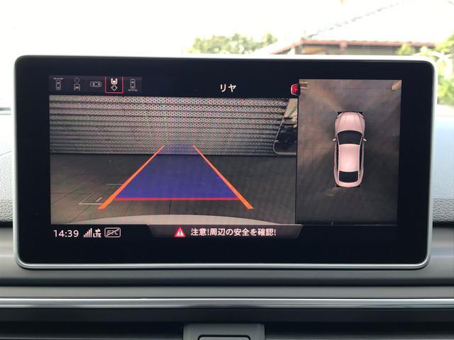 「アウディ」「アウディ A5スポーツバック」「セダン」「徳島県」の中古車76