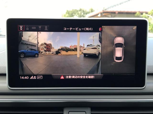 「アウディ」「アウディ A5スポーツバック」「セダン」「徳島県」の中古車78