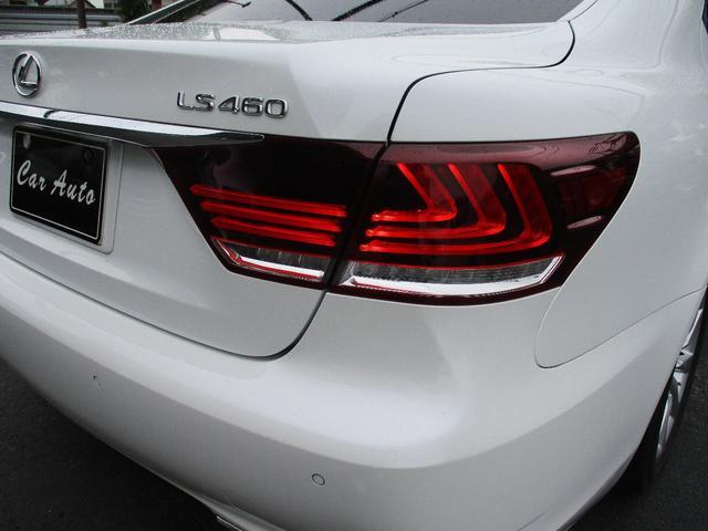 「レクサス」「LS」「セダン」「香川県」の中古車9