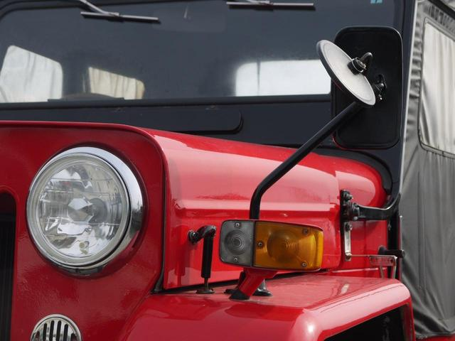 三菱 ジープ キャンバストップ ナロータイプ 整備解説書 社外ライト