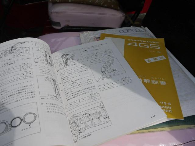 「三菱」「ジープ」「SUV・クロカン」「徳島県」の中古車43