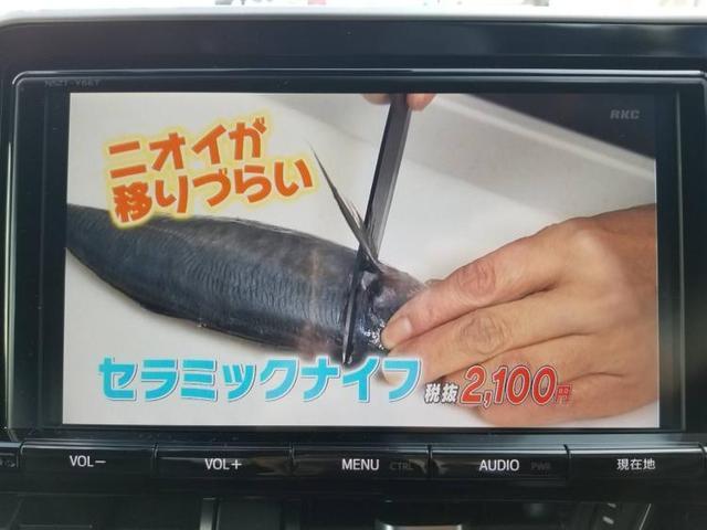 「トヨタ」「C-HR」「SUV・クロカン」「徳島県」の中古車11
